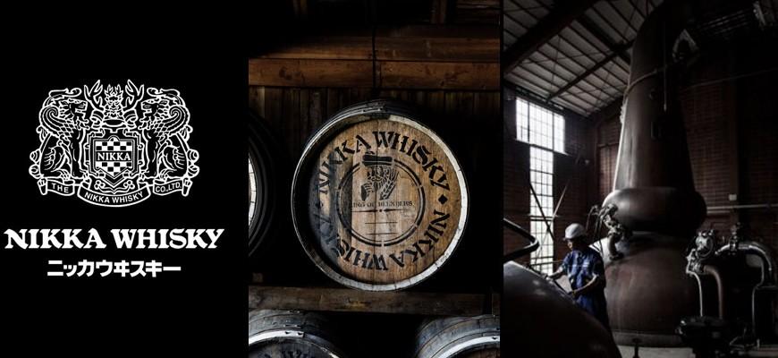 Whisky Nikka